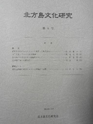 6c0cb2a2a228bcca9ee7a6d561097d60[1].jpg