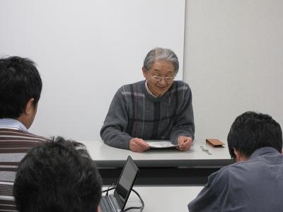Kikuchi,mini.JPG